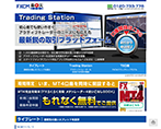 fxcm_01.png